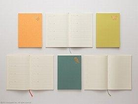 好きな時に日記が書ける