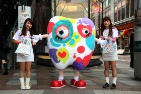 「すていんてぃーすくん」が東京・渋谷に出現