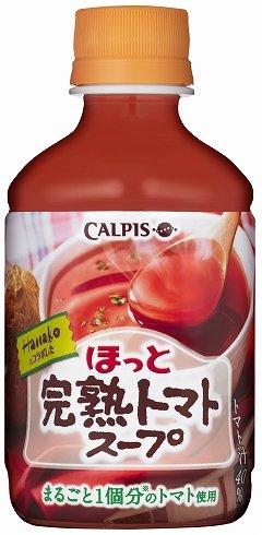 手軽にトマトスープを味わえる