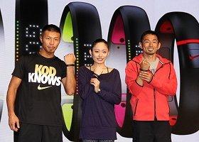 発表イベントに参加した内山高志さん、安藤美姫さん、為末大さん(左から)