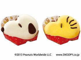 (C)2013 Peanuts Worldwide LLC www.SNOOPY.co.jp