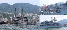 呉港・海上自衛隊基地