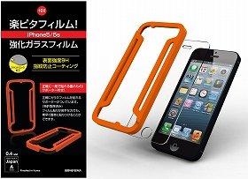 「楽ピタフィルム iPhone 5/5s 強化ガラスフィルム サポーター付き」