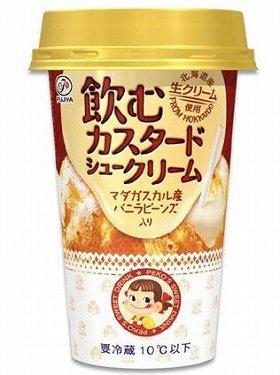 「飲むカスタードシュークリーム」