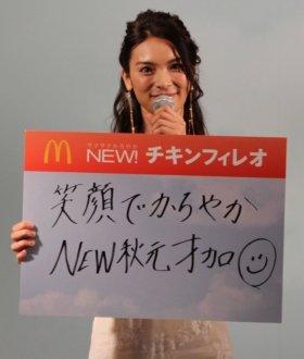 「生まれ変わり宣言」を掲げる秋元才加さん
