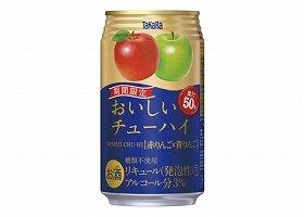 濃厚な甘さの「赤りんご」×すっきりとしたさわやか系「青りんご」