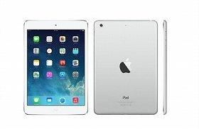 iPad mini RetinaのWi-Fi+Cellularモデルは、ソフトバンクとKDDIから11月14日に発売