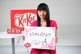 miwaさんからの受験生応援メッセージ