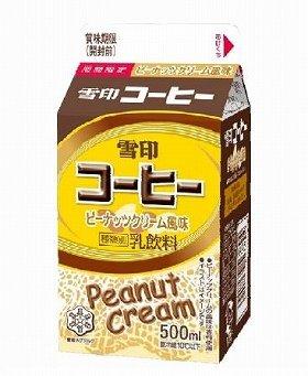 「雪印コーヒー ピーナッツクリーム風味」(500ml)