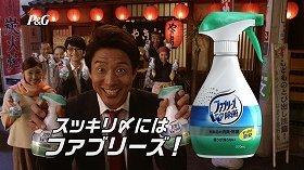 松岡修造さんがスーツ姿でファブダンス披露