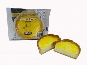 「PABLO」が監修したチーズタルト