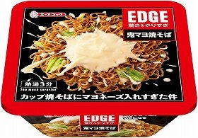 「EDGE 鬼マヨ焼そば」