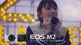 新テレビCM「Eternal Moment-永遠の一瞬-」をオンエア