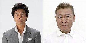 「海賊とよばれた男」オーディオドラマ版に出演している中村雅俊さん(左)と國村隼さん(右)