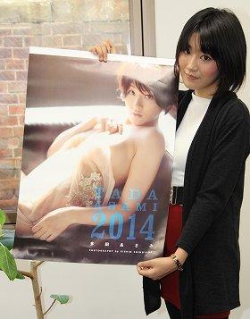 ポスターを披露する多田あさみ
