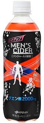 「MEN'S CIDERヒートアップ」500mlペットボトル
