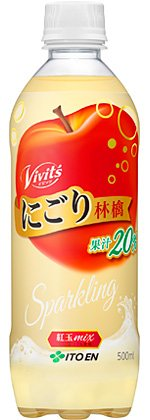 Vivit's にごり林檎Sparkling 紅玉ミックス