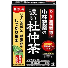 杜仲茶飲むだけで脂肪燃焼 冬にぴったり「胆汁酸ダイエット」とは