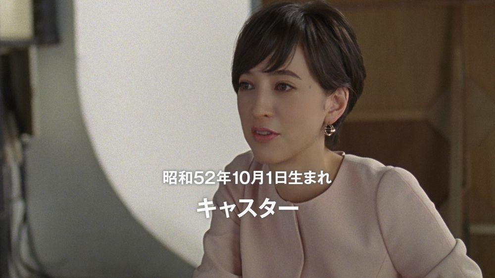 10月1日は「ピンクリボンの日」 「日本生命」が女性を応援するCM