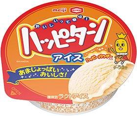【レビューウォッチ】「ハッピーターン」がアイスになった! 「魔法の粉」も混ぜ込んだ「まんまの味」
