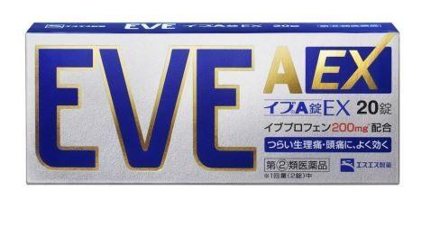日本初、イブプロフェン200mg配合 エスエス製薬「イブA錠EX」新発売!