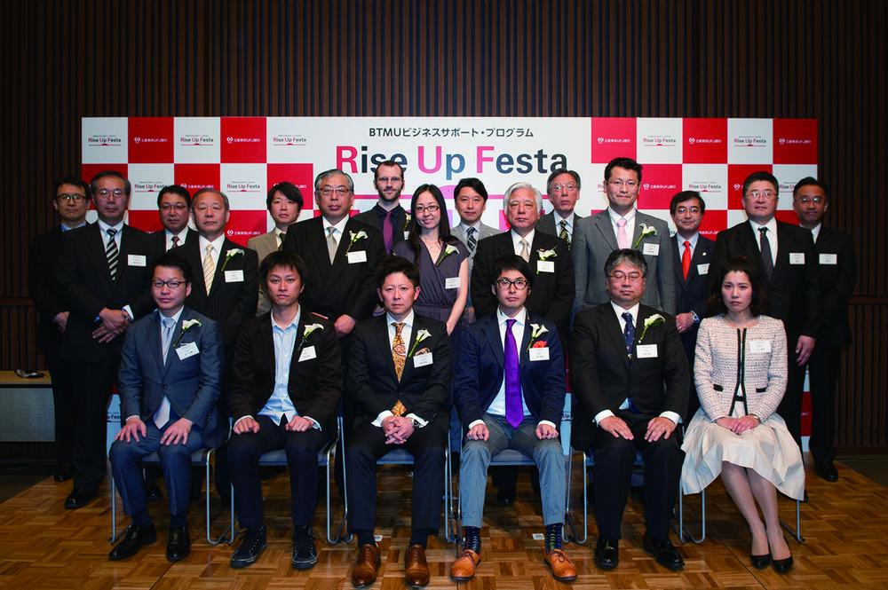 三菱東京UFJ、中小企業サポートプログラム「Rise Up Festa」 事前エントリー受付
