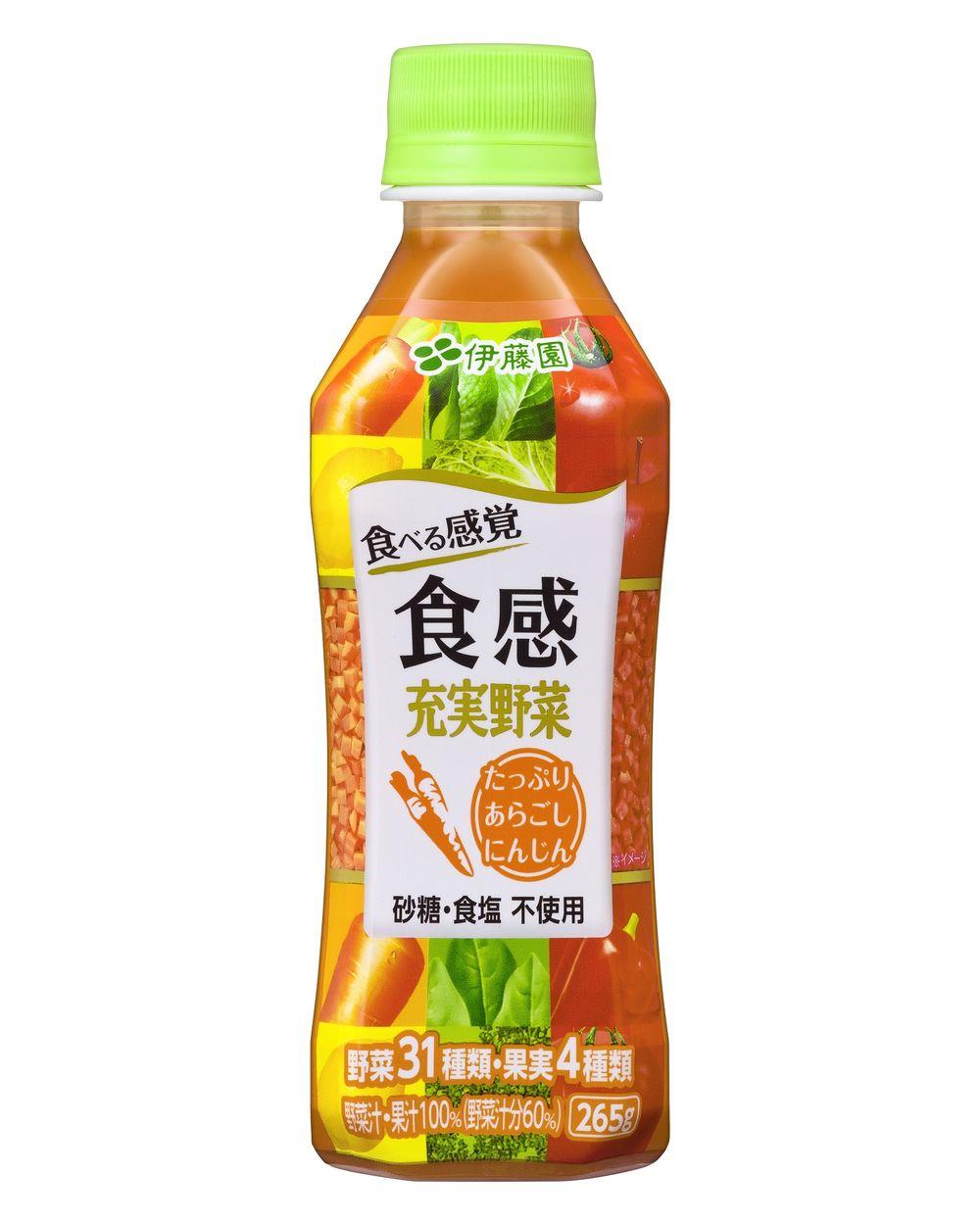 あらごしにんじんたっぷり! まるで野菜そのものを食べているような野菜ジュース