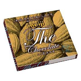 【レビューウォッチ】大人のチョコは甘くない 松潤出演CMでも話題の「ザ」
