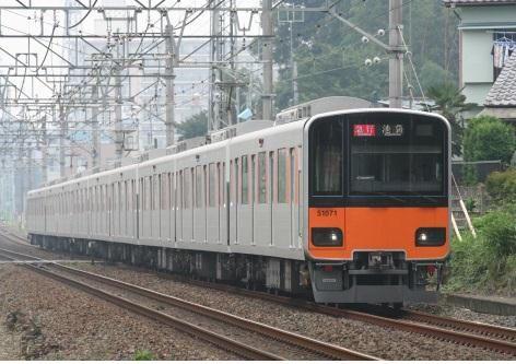 東武東上線と高速バスの往復乗車券がセットになったクーポンで気軽に群馬の名湯にアクセス!