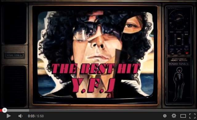 「ヨシー・ファンクJr.」のスピニング・トーホールド! YouTubeで公開