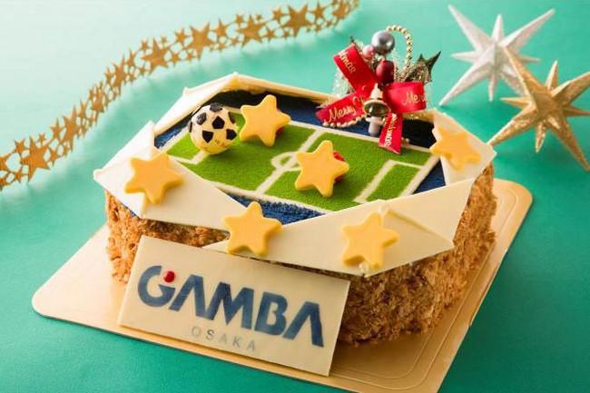 サッカーJ1「ガンバ大阪」の新スタジアム型クリスマスケーキ、予約受付中