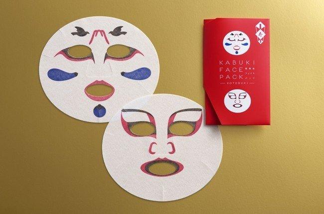 市川染五郎監修歌舞伎フェイスパック第2弾 「むきみ隈」と「戯れ隈」がモチーフ