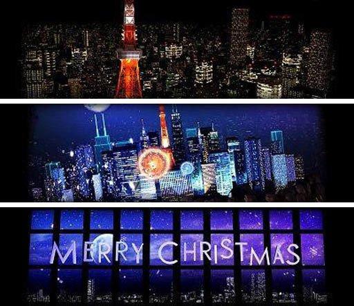 日本初! 夜景と3Dプロジェクションマッピングの融合 東京タワー大展望台で