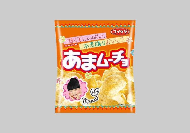 「カラムーチョ」シリーズ初の甘い味 「あまムーチョ」は「別の何か」の味がする!?【レビューウォッチ】