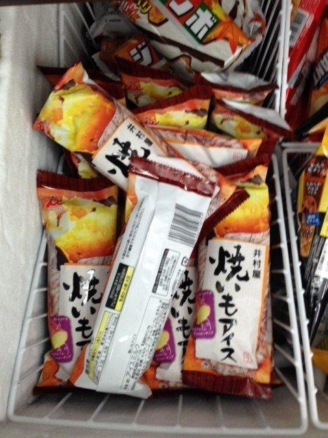 yakiimo4.jpg