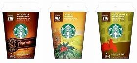 コーヒータイムをより豊かに