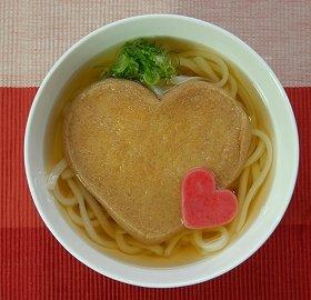 「LOVEきつね」調理イメージ