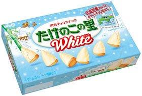 「たけのこの里 ホワイト」