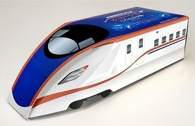 「北陸新幹線W7系かがやき しろえび小判」