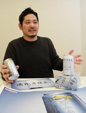 「澄みきり」ブランド開発担当の鈴木伸さん
