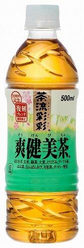 「爽健美茶 復刻ブレンド」(500ミリリットル入りペットボトル)