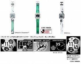 3つのラインナップと松本山雅FCモデルの表示イメージ