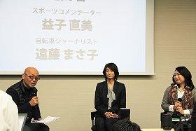 左から疋田智氏、益子直美氏、遠藤まさ子氏