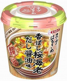 桜海老の和風スープ
