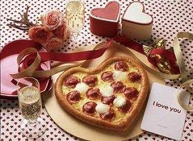 チョコではなくピザで愛情表現