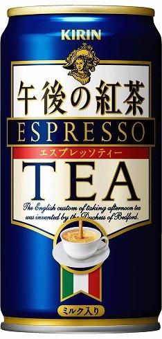 「キリン 午後の紅茶 エスプレッソティー」
