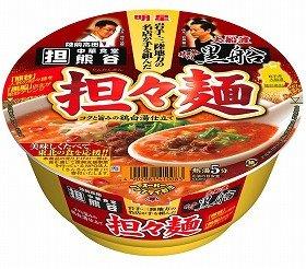 熊谷×黒船担々麺