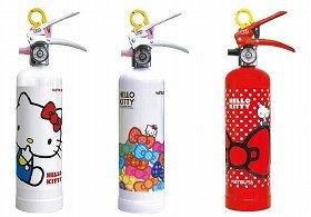 ハローキティ住宅用消火器