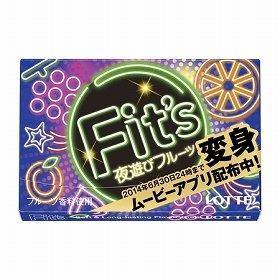 「Fit's <夜遊びフルーツ>」