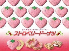 ピンク色のホイップクリームやコーティングチョコを使った